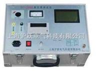 真空断路器测试仪|真空断路器测试仪价格 ZKY-2000