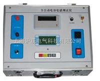 全自动电容电桥测试仪 HY-2000型