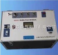 绝缘油介质损耗综合测试仪 HS-6000