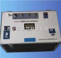 绝缘油介质损耗测试 HS-6000
