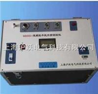 介质损耗测试仪|介质损耗测试仪厂家 JB8000
