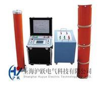 调频串联谐振成套试验装置 BCJX型