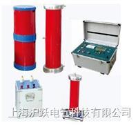 调频串并联谐振工频耐压试验装置 TPCXZ