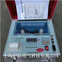 绝缘油介电强度测试仪|绝缘强度测试仪|绝缘油耐压测试仪 ZIJJ-IV