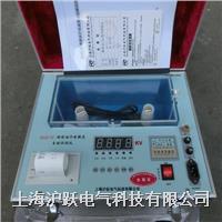 全自动绝缘油介电强度测试仪 ZIJJ-IV