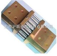 锰铜分流器 5000A/50mV-75mV