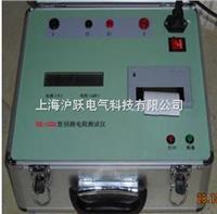 开关接触电阻测试仪|接触电阻测试仪 JD-100A