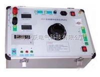 互感器综合特性测试仪 互感器综合特性测试仪