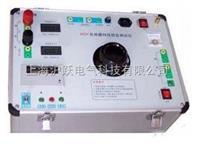 伏安特性及变比极性综合测试仪 伏安特性及变比极性综合测试仪