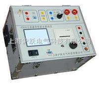 互感器特性综合测试仪厂家 HY806