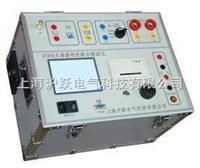 互感器特性综合测试仪 HY-806A