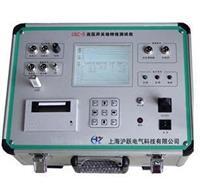 开关动特性测试仪/开关特性测试仪 开关动特性测试仪