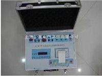 断路器特性测试仪 KJTC-IV
