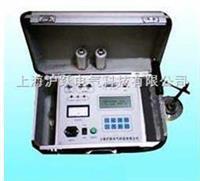 便携式动平衡测量仪|动平衡测量仪厂家 PHY