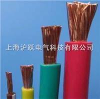硅像胶电缆 YG