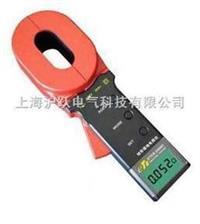 钳形接地电阻仪 ETCR2100