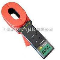 钳形接地电阻测试仪|接地电阻测试仪|电阻测试仪 ETCR2000(基础型)