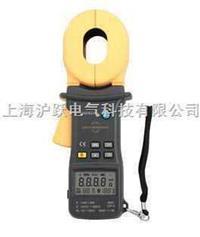 (多功能型) 钳形接地电阻仪 ETCR2000C