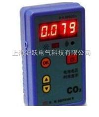 便携式二氧化碳检测报警仪 CRG4H