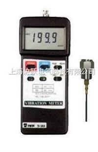 振动测试仪 TN2820