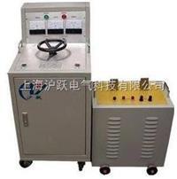 SLQ-200A轻型大电流发生器