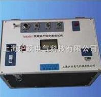 介质损耗测试仪 JB8000