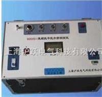 JB83000介质损耗测量仪
