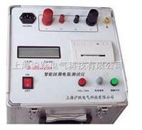 JD-100A开关回路电阻测试仪