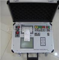 KJTX-IIE型开关特性测试仪
