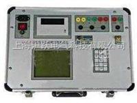 GKC-F真空开关机械特性测试仪