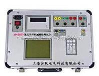 HY8053高压开关机械特性测试仪