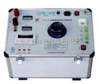 HYCT互感器特性综合测试仪