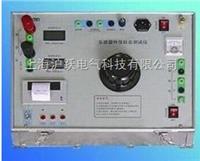 HGY型极性综合测试仪
