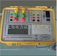 HYRC有源变压器容量测试仪