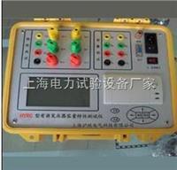 HYRC变压器容量分析仪