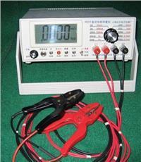 PC57型直流电阻测量仪