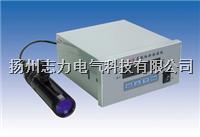 红外线测温仪 ZX-50