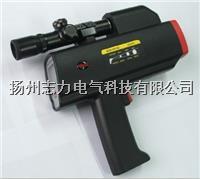 中距离测温仪 DHS-300
