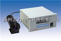 在线式红外测温仪 ZX-30