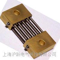 5000A|50mv-75mv分流器