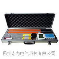 ZLKBY7400无线高压核相仪 ZLKBY7400