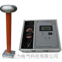 GDVLF-30/1.1系列0.1Hz程控超低频高压发生器 GDVLF-30/1.1