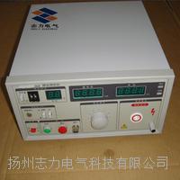 LHP-20A-60系列0.1Hz超低频交流耐压测试装置 LHP-20A-60