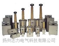 YDJ电力高压试验变压器 YDJ