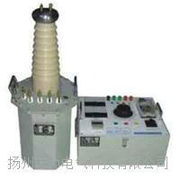 VYD-50KVA/150KV超轻型试验变压器