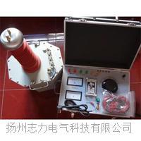 CYD--20/50超轻型试验变压器 CYD--20/50