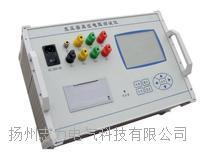 JL3007变压器直流电阻测试仪(3A)