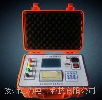 BZL-2A 变压器直流电阻测试仪