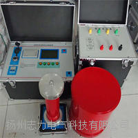 HDSR-F便携式调频串联谐振耐压试验装置