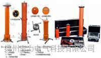 FVG系列数字式高频直流高压发生器 FVG系列